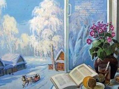 Детальный анализ стихотворения Зимнее утро Пушкина – изучение антитез и метафор