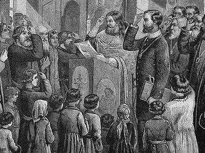 Почему произошла отмена крепостного права в России в 1861 г: кратко о причинах и предпосылках