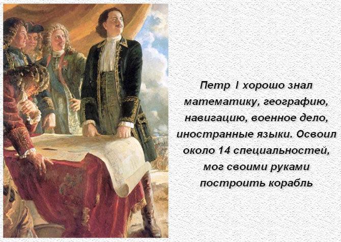 Петр I Алексеевич