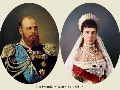Павел 1 с женой