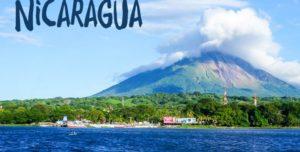 Где находится Никарагуа?