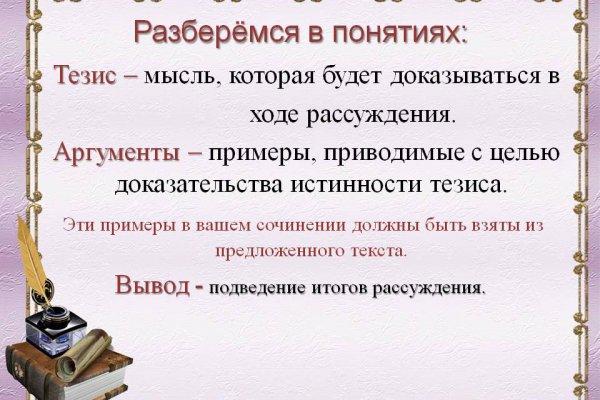 что такое тезис в русском языке