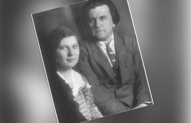 Наталья Манченко и Малевич