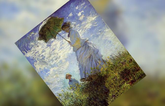 «Прогулка. Дама с зонтиком» 1875 г.