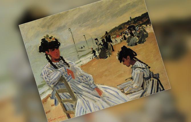 «На пляже в Трувиле» 1870 г.