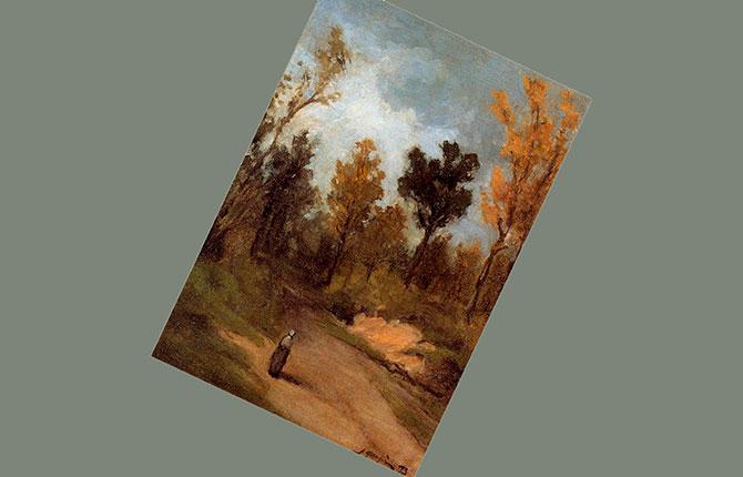 Гоген «Путь в лесу» 1873 г.