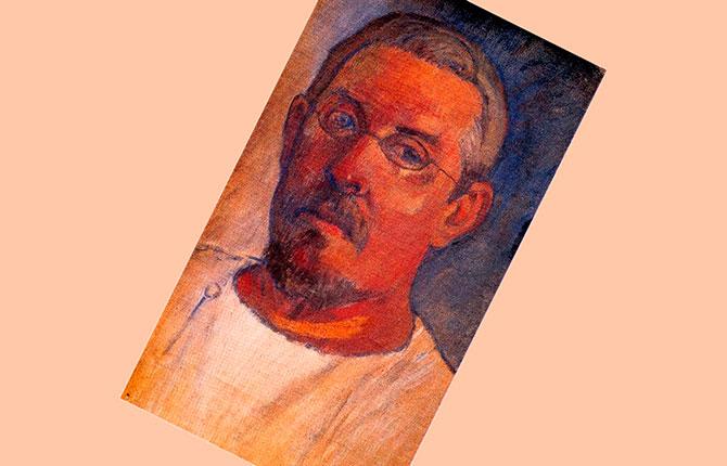 Гоген Автопортрет в очках. 1902-1903 г.г.