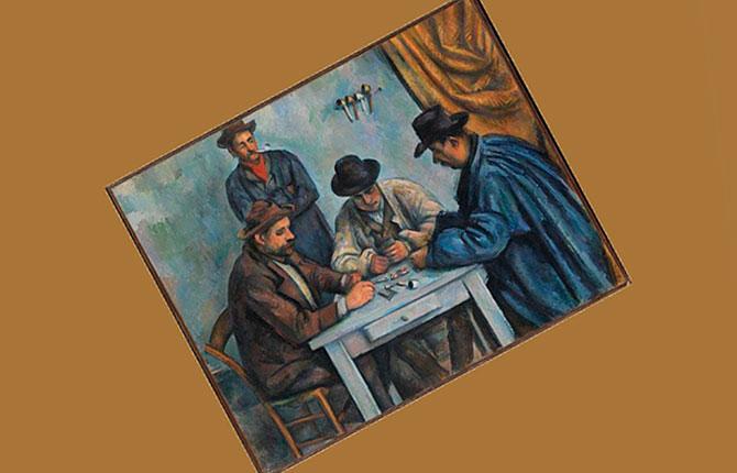 «Игроки в карты» 1892 г.