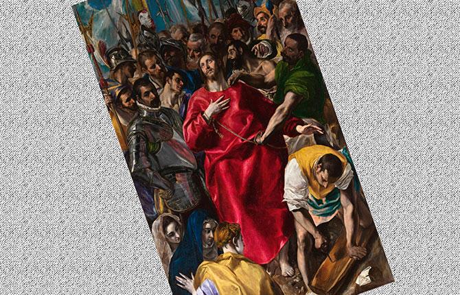 Совлечение одежд с Христа, 1577-1579 гг.