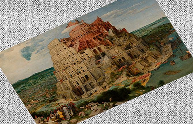 «Вавилонская башня», 1965 г
