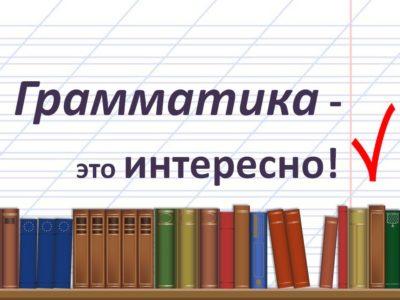 Какие бывают средства выразительности в русском языке: примеры
