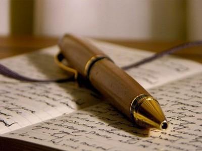 Урок на тему: как писать сочинение ЕГЭ по русскому языку