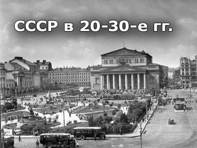 Российский капитализм: как совершалось экономическое развитие России в начале 20 века