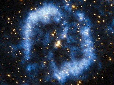 Вид в телескоп