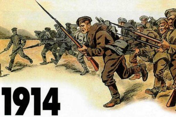 Вооружения в Первой мировой войне