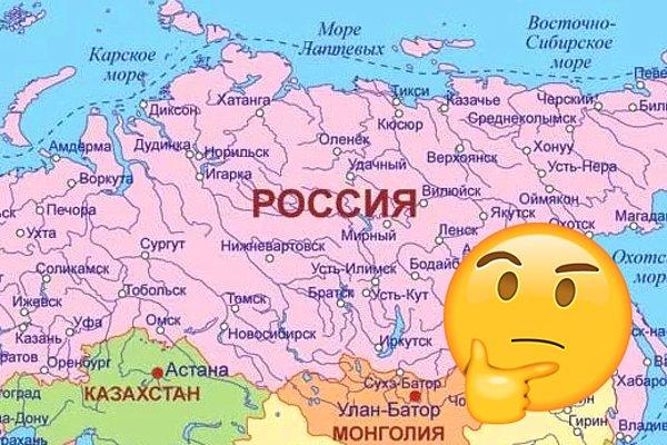 столица республики крым субъекты рф и их столицы